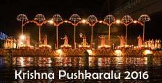 Krishna Pushkaralu 2016, bhadrachalam papikondalu tour,bhadrachalam to papikondalu,bhadrachalam to papikondalu tour