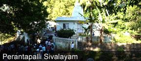 Perantapalli Sivalayam