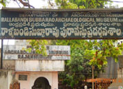 Rallabandi Subbarao Government Museum