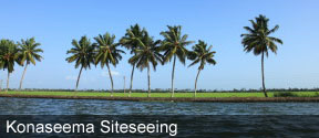 konaseema Tour Package From Hyderabad