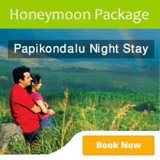 Papikondalu Honeymoon Packages