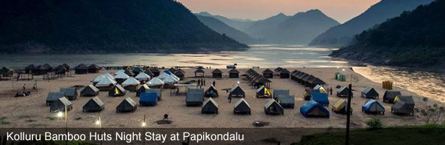 Papikondalu Night Stay at Kolluru Bamboo Huts